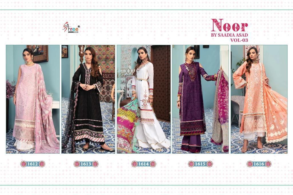Shree Fabs Noor By Saadia Asad Vol 3 Salwar Suit Wholesale Catalog 5 Pcs 14 - Shree Fabs Noor By Saadia Asad Vol 3 Salwar Suit Wholesale Catalog 5 Pcs