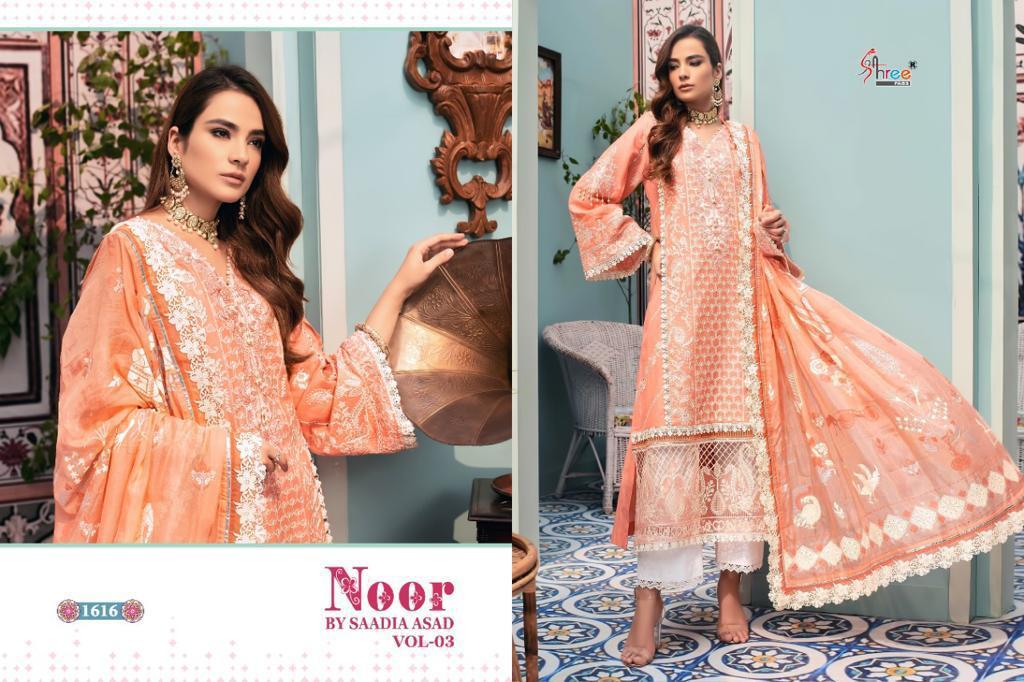 Shree Fabs Noor By Saadia Asad Vol 3 Salwar Suit Wholesale Catalog 5 Pcs 5 - Shree Fabs Noor By Saadia Asad Vol 3 Salwar Suit Wholesale Catalog 5 Pcs