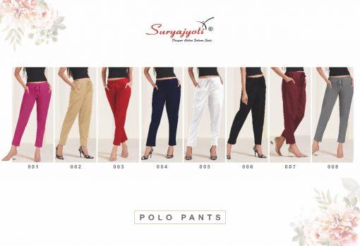 Suryajyoti Polo Pants Wholesale Catalog 7 Pcs 9 1 510x349 - Suryajyoti Polo Pants Wholesale Catalog 8 Pcs