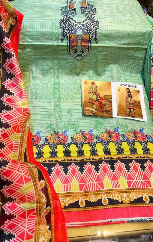 Tawakkal Opulence Luxury Cotton Vol 3 Salwar Suit Wholesale Catalog 10 Pcs 16 510x804 - Tawakkal Opulence Luxury Cotton Vol 3 Salwar Suit Wholesale Catalog 10 Pcs