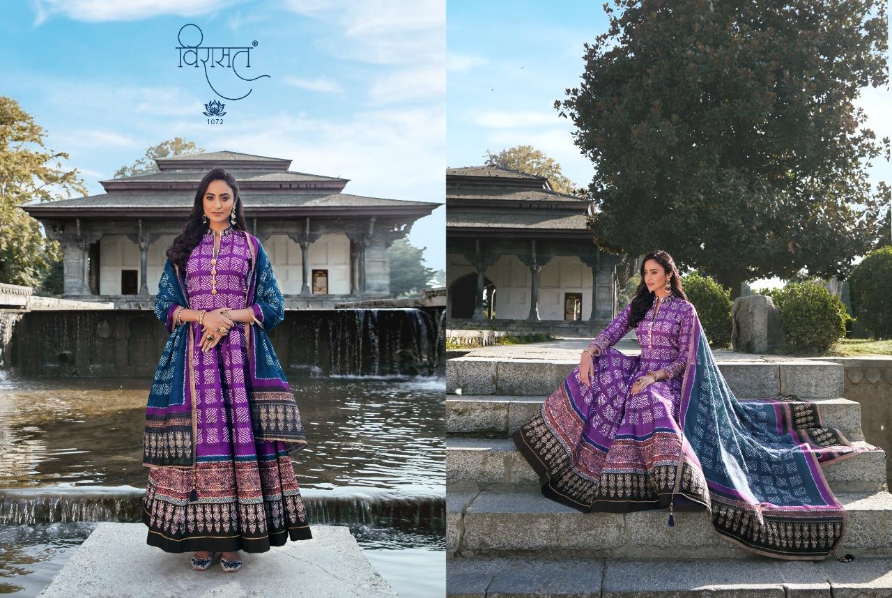 Virasat Rajgharana Readymade Salwar Suit Wholesale Catalog 6 Pcs 1 - Virasat Rajgharana Readymade Salwar Suit Wholesale Catalog 6 Pcs