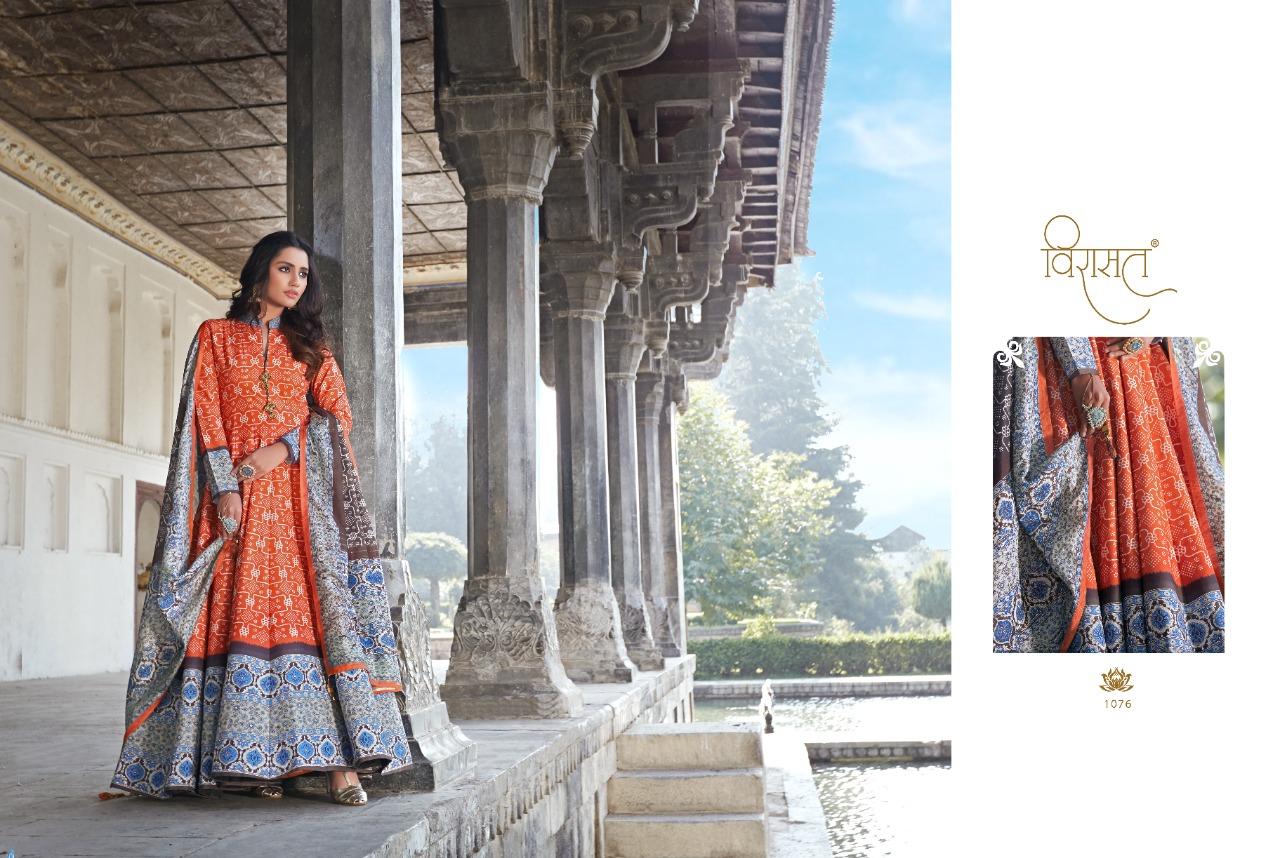 Virasat Rajgharana Readymade Salwar Suit Wholesale Catalog 6 Pcs 10 - Virasat Rajgharana Readymade Salwar Suit Wholesale Catalog 6 Pcs