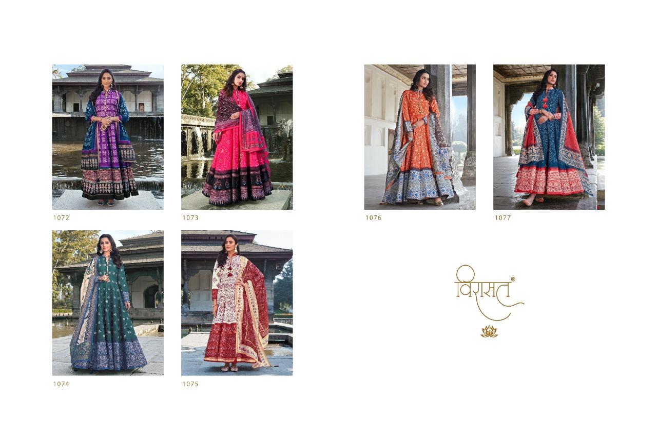 Virasat Rajgharana Readymade Salwar Suit Wholesale Catalog 6 Pcs 12 - Virasat Rajgharana Readymade Salwar Suit Wholesale Catalog 6 Pcs