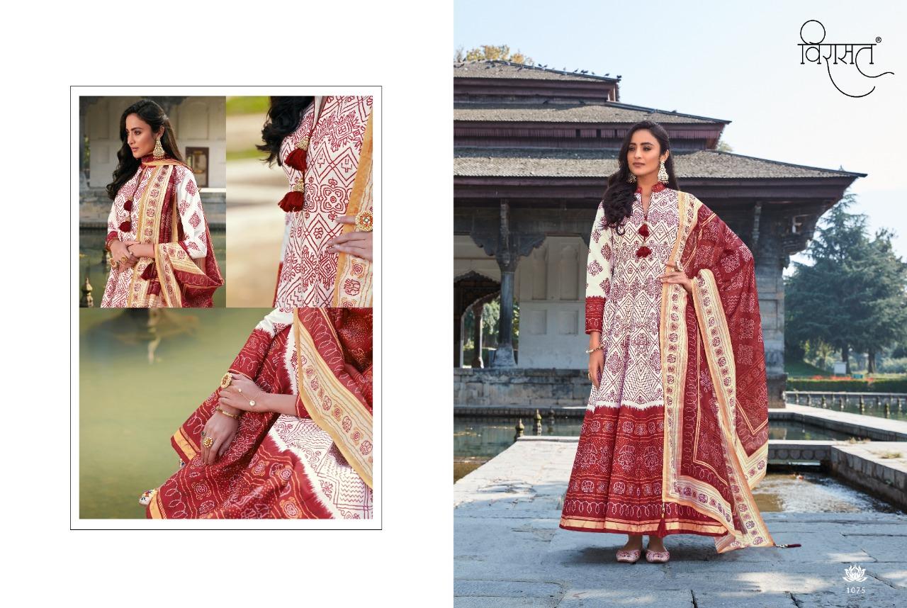 Virasat Rajgharana Readymade Salwar Suit Wholesale Catalog 6 Pcs 3 - Virasat Rajgharana Readymade Salwar Suit Wholesale Catalog 6 Pcs