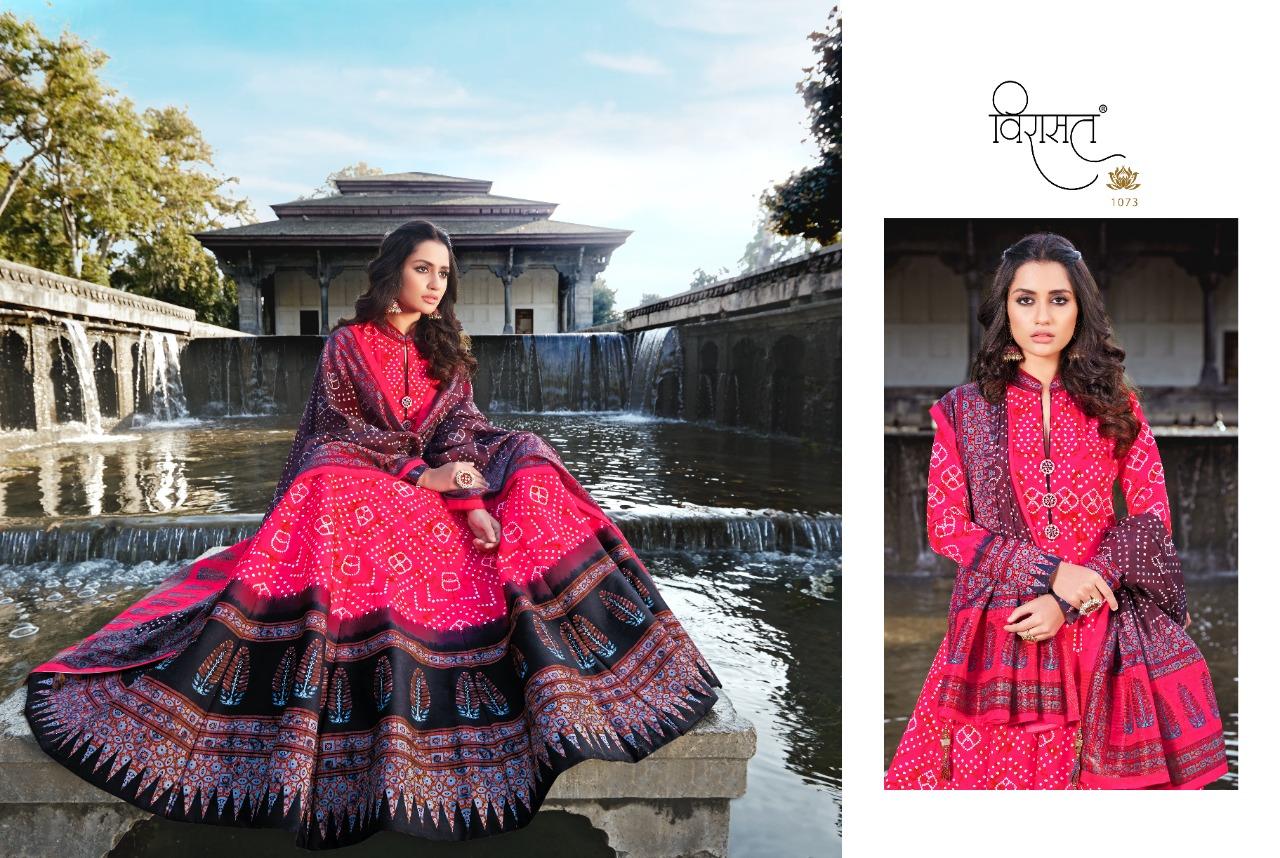 Virasat Rajgharana Readymade Salwar Suit Wholesale Catalog 6 Pcs 4 - Virasat Rajgharana Readymade Salwar Suit Wholesale Catalog 6 Pcs