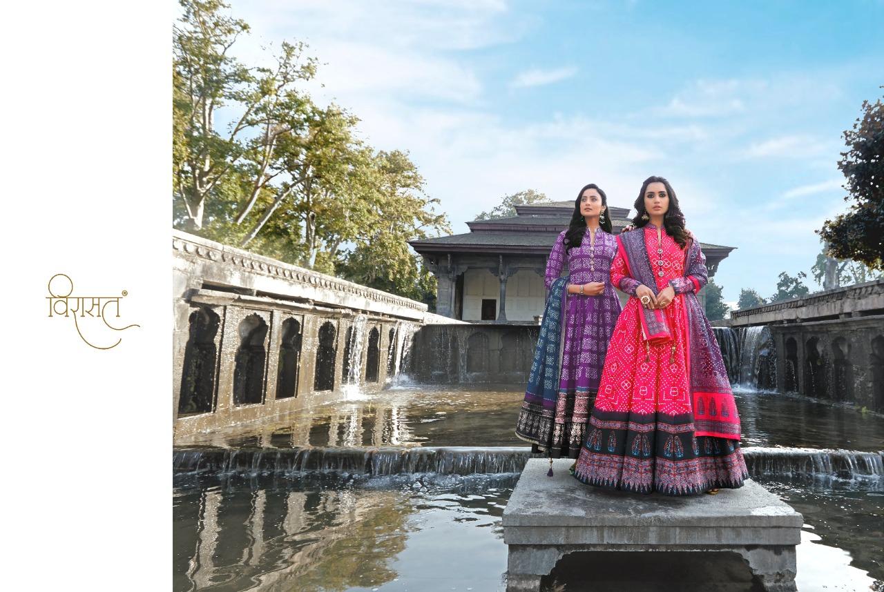 Virasat Rajgharana Readymade Salwar Suit Wholesale Catalog 6 Pcs 7 - Virasat Rajgharana Readymade Salwar Suit Wholesale Catalog 6 Pcs