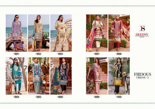 Deepsy Firdous Urbane Vol 3 Salwar Suit Wholesale Catalog 10 Pcs 12 510x360 - Deepsy Firdous Urbane Vol 3 Salwar Suit Wholesale Catalog 10 Pcs