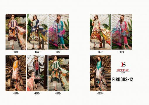 Deepsy Firdous Vol 12 Salwar Suit Wholesale Catalog 9 Pcs 11 510x360 - Deepsy Firdous Vol 12 Salwar Suit Wholesale Catalog 9 Pcs