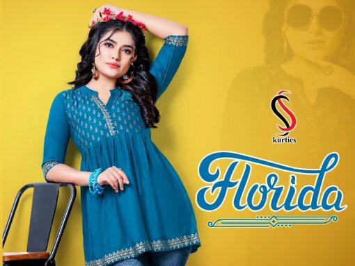 Florida Short Tops Wholesale Catalog 8 Pcs 9 1 510x383 - Florida Short Tops Wholesale Catalog 8 Pcs