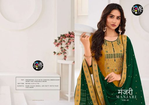 Four Dots Manjari Vol 5 by Kessi Salwar Suit Wholesale Catalog 4 Pcs 6 1 510x359 - Four Dots Manjari Vol 5 by Kessi Salwar Suit Wholesale Catalog 4 Pcs