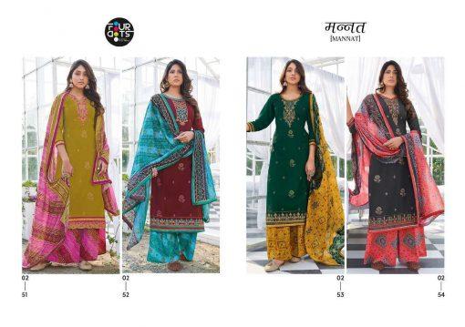 Four Dots Mannat by Kessi Salwar Suit Wholesale Catalog 4 Pcs 7 510x359 - Four Dots Mannat by Kessi Salwar Suit Wholesale Catalog 4 Pcs