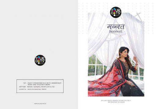 Four Dots Mannat by Kessi Salwar Suit Wholesale Catalog 4 Pcs 8 510x359 - Four Dots Mannat by Kessi Salwar Suit Wholesale Catalog 4 Pcs