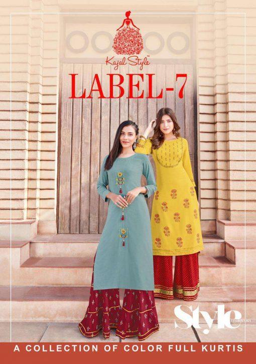 Kajal Style Fashion Label Vol 7 Kurti with Palazzo Sharara Wholesale Catalog 10 Pcs 1 510x725 - Kajal Style Fashion Label Vol 7 Kurti with Palazzo Sharara Wholesale Catalog 10 Pcs