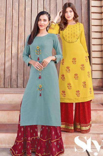 Kajal Style Fashion Label Vol 7 Kurti with Palazzo Sharara Wholesale Catalog 10 Pcs