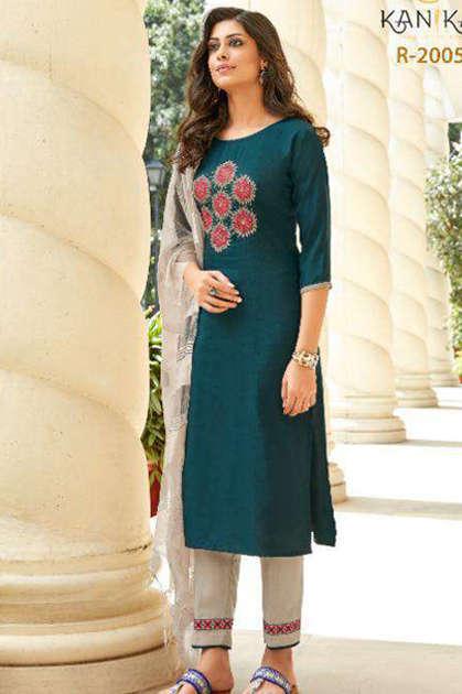Kanika Roohi Kurti with Dupatta Bottom Wholesale Catalog 6 Pcs
