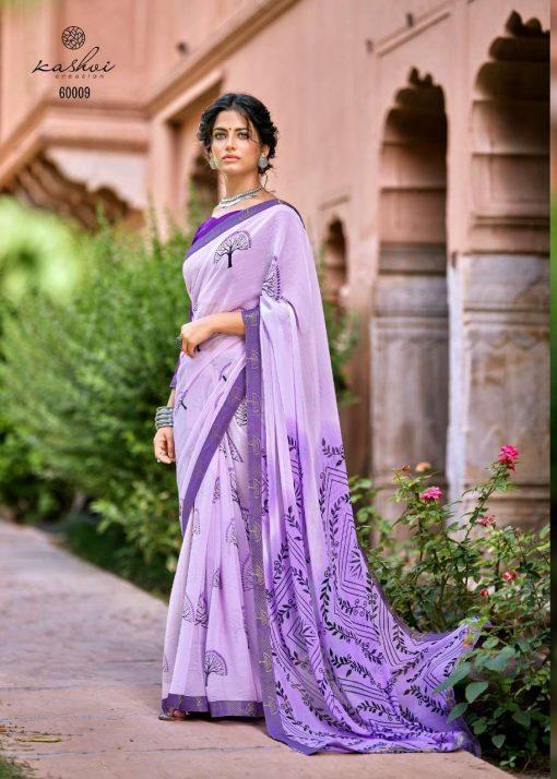 Kashvi Antara by Lt Fabrics Saree Sari Wholesale Catalog 10 Pcs 1 510x714 - Kashvi Antara by Lt Fabrics Saree Sari Wholesale Catalog 10 Pcs