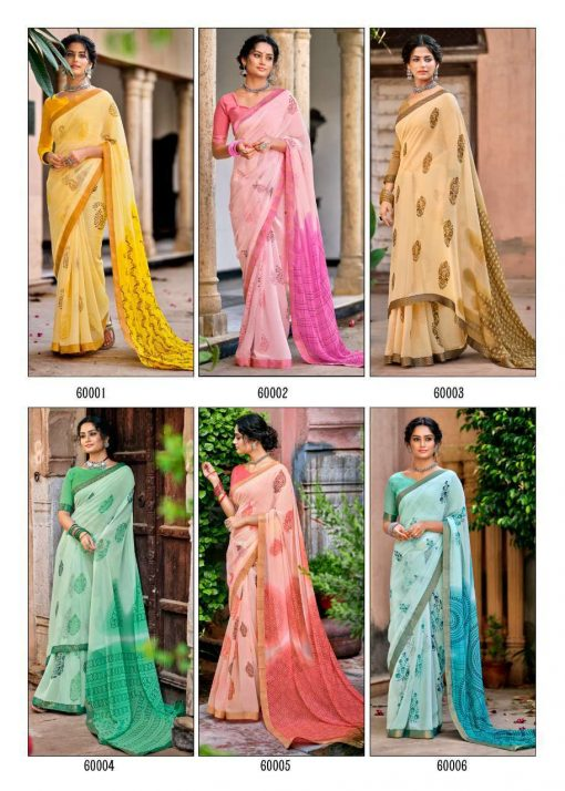 Kashvi Antara by Lt Fabrics Saree Sari Wholesale Catalog 10 Pcs 22 510x714 - Kashvi Antara by Lt Fabrics Saree Sari Wholesale Catalog 10 Pcs