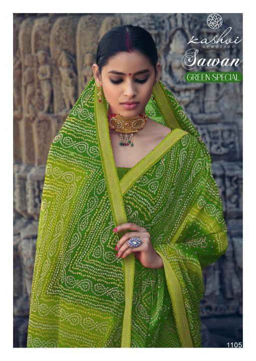 Kashvi Sawan Green by Lt Fabrics Saree Sari Wholesale Catalog 10 Pcs 12 510x719 - Kashvi Sawan Green by Lt Fabrics Saree Sari Wholesale Catalog 10 Pcs