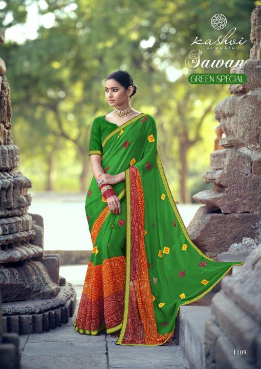 Kashvi Sawan Green by Lt Fabrics Saree Sari Wholesale Catalog 10 Pcs 21 510x719 - Kashvi Sawan Green by Lt Fabrics Saree Sari Wholesale Catalog 10 Pcs