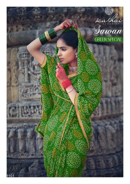 Kashvi Sawan Green by Lt Fabrics Saree Sari Wholesale Catalog 10 Pcs 4 510x719 - Kashvi Sawan Green by Lt Fabrics Saree Sari Wholesale Catalog 10 Pcs