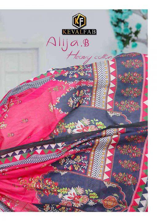 Keval Fab Alija B Vol 11 Heavy Cotton Salwar Suit Wholesale Catalog 6 Pcs 3 510x720 - Keval Fab Alija B Vol 11 Heavy Cotton Salwar Suit Wholesale Catalog 6 Pcs