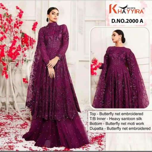 Khayyira Amaira DN 2000 Salwar Suit Wholesale Catalog 4 Pcs 2 510x510 - Khayyira Amaira DN 2000 Salwar Suit Wholesale Catalog 4 Pcs