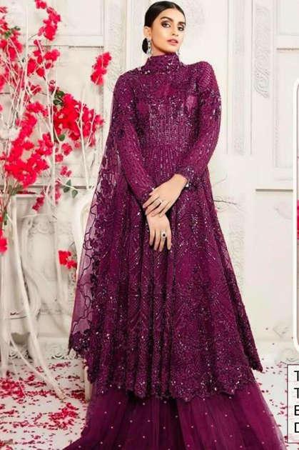 Khayyira Amaira DN 2000 Salwar Suit Wholesale Catalog 4 Pcs