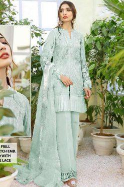 Khayyira Mahgul Salwar Suit Wholesale Catalog 5 Pcs