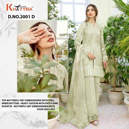 Khayyira Mahgul Salwar Suit Wholesale Catalog 5 Pcs 6 510x510 - Khayyira Mahgul Salwar Suit Wholesale Catalog 5 Pcs