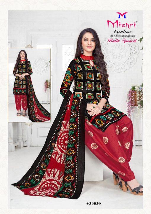 Mishri Batik Speacial Vol 3 Salwar Suit Wholesale Catalog 10 Pcs 4 510x722 - Mishri Batik Special Vol 3 Salwar Suit Wholesale Catalog 10 Pcs