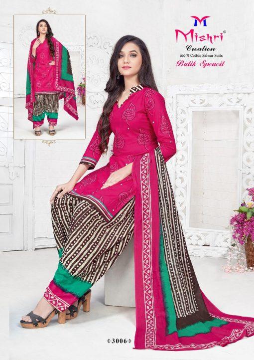 Mishri Batik Speacial Vol 3 Salwar Suit Wholesale Catalog 10 Pcs 6 510x722 - Mishri Batik Special Vol 3 Salwar Suit Wholesale Catalog 10 Pcs
