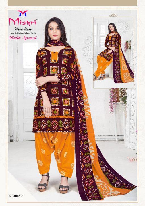 Mishri Batik Speacial Vol 3 Salwar Suit Wholesale Catalog 10 Pcs 8 510x722 - Mishri Batik Special Vol 3 Salwar Suit Wholesale Catalog 10 Pcs