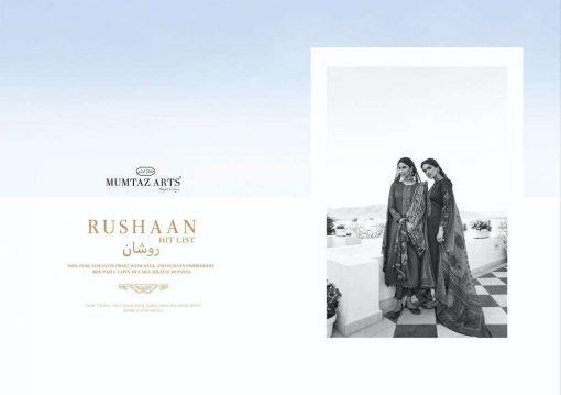 Mumtaz Arts Rushaan Hit List Salwar Suit Wholesale Catalog 4 Pcs 2 510x359 - Mumtaz Arts Rushaan Hit List Salwar Suit Wholesale Catalog 4 Pcs
