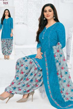 Pranjul 3XL Priyanka Vol 9 A Readymade Suit Wholesale Catalog 15 Pcs
