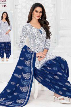 Pranjul 4XL Priyanka Vol 9 A Readymade Suit Wholesale Catalog 15 Pcs