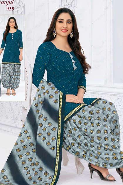 Pranjul 4XL Priyanka Vol 9 C Readymade Suit Wholesale Catalog 15 Pcs
