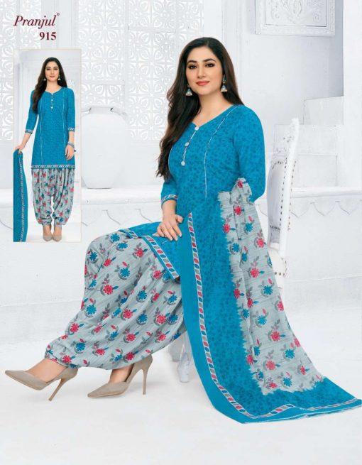 Pranjul Priyanka Vol 9 A Readymade Suit Wholesale Catalog 15 Pcs 15 510x655 - Pranjul Priyanka Vol 9 A Readymade Suit Wholesale Catalog 15 Pcs