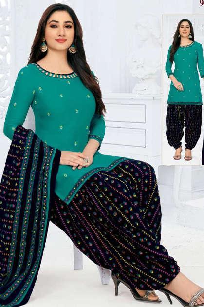 Pranjul Priyanka Vol 9 A Readymade Suit Wholesale Catalog 15 Pcs