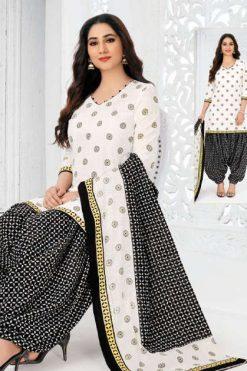 Pranjul Priyanka Vol 9 B Readymade Suit Wholesale Catalog 15 Pcs