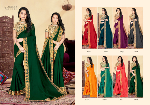 Ranjna Classy Saree Sari Wholesale Catalog 8 Pcs 7 - Ranjna Classy Saree Sari Wholesale Catalog 8 Pcs