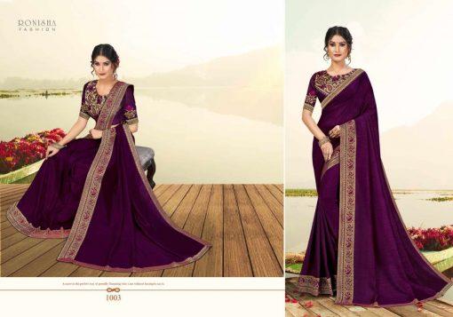Ranjna Misba Saree Sari Wholesale Catalog 8 Pcs 4 510x357 - Ranjna Misba Saree Sari Wholesale Catalog 8 Pcs