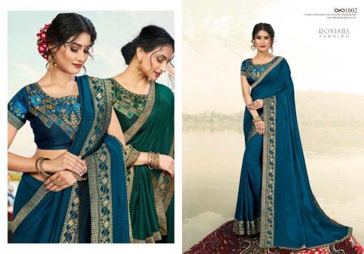 Ranjna Misba Saree Sari Wholesale Catalog 8 Pcs 6 510x357 - Ranjna Misba Saree Sari Wholesale Catalog 8 Pcs