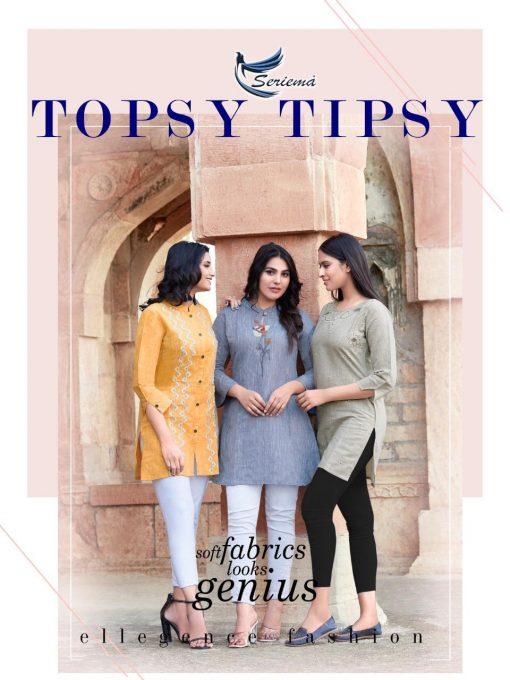 Seriema Topsy Tipsy Tops Wholesale Catalog 6 Pcs 3 510x680 - Seriema Topsy Tipsy Tops Wholesale Catalog 6 Pcs