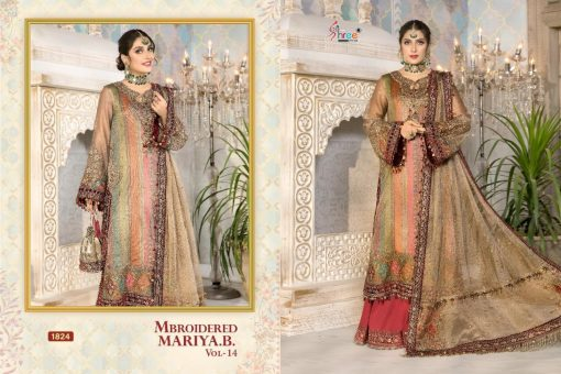 Shree Fabs Mbroidered Mariya B Vol 14 Salwar Suit Wholesale Catalog 5 Pcs 2 510x340 - Shree Fabs Mbroidered Mariya B Vol 14 Salwar Suit Wholesale Catalog 5 Pcs
