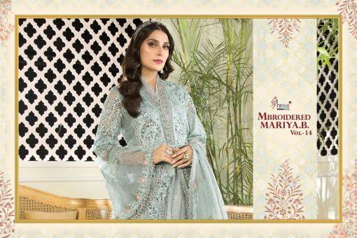 Shree Fabs Mbroidered Mariya B Vol 14 Salwar Suit Wholesale Catalog 5 Pcs 8 510x340 - Shree Fabs Mbroidered Mariya B Vol 14 Salwar Suit Wholesale Catalog 5 Pcs
