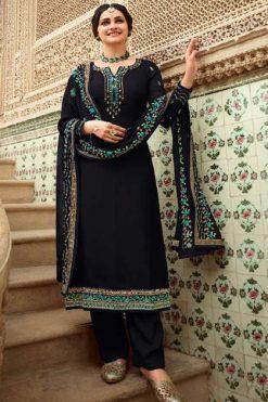 Vinay Kaseesh Afsaana Prachi Desai Salwar Suit Wholesale Catalog 8 Pcs