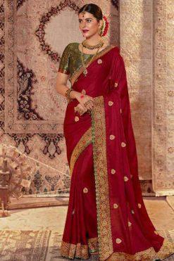 Vinay Sheesha Harmony Vol 4 Saree Sari Wholesale Catalog 9 Pcs