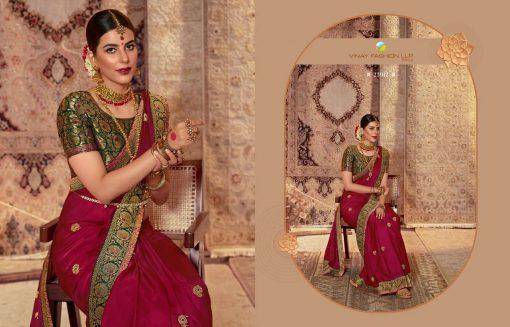 Vinay Sheesha Harmony Vol 4 Saree Sari Wholesale Catalog 9 Pcs 8 510x327 - Vinay Sheesha Harmony  Vol 4 Saree Sari Wholesale Catalog 9 Pcs