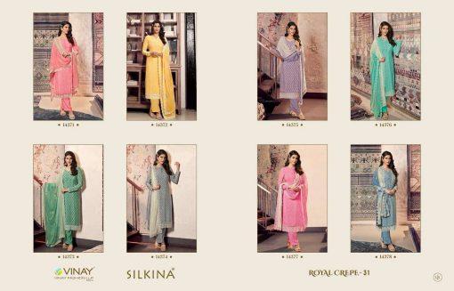 Vinay Silkina Royal Crepe Vol 31 Salwar Suit Wholesale Catalog 8 Pcs 14 510x327 - Vinay Silkina Royal Crepe Vol 31 Salwar Suit Wholesale Catalog 8 Pcs