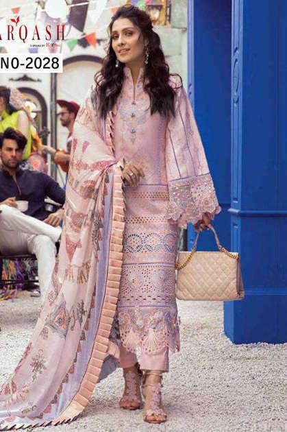 Zarqash Mushq by Khayyira Salwar Suit Wholesale Catalog 4 Pcs